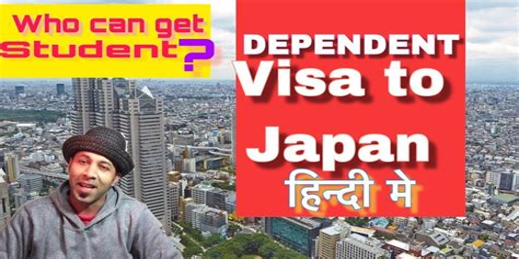 Japan Visa Credit Card Number Dependent Visa How To Bring Your Family To Japan