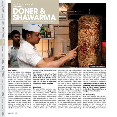 Dining Room Japanese Translation Bazaar Guide 2015 By Magazine Issuu