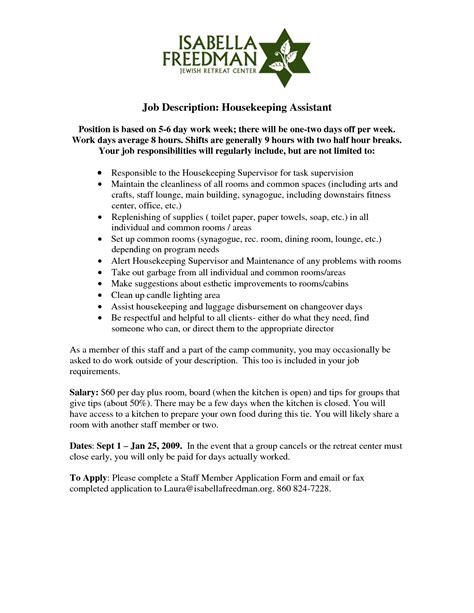 Dining Room Attendant Duties Job Description Department Housekeeping