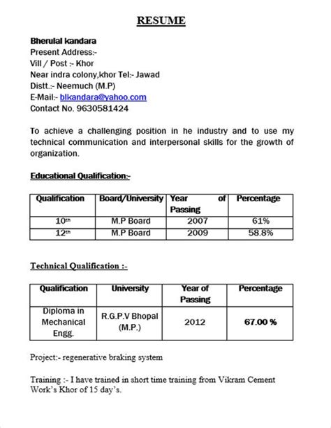 resume format for diploma freshers best resume format for
