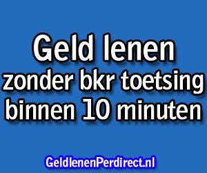 Hoe Lang Duurt Creditcard Aanvragen Ing Direct Geld Lenen Zonder Bkr Toetsing Binnen 10 Minuten