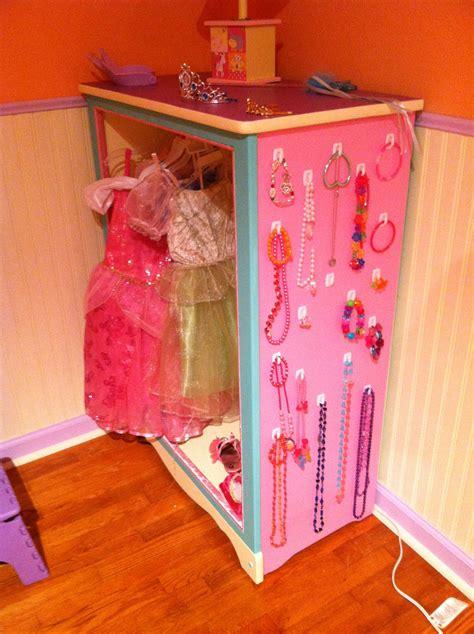 Diy Dress Up Dresser