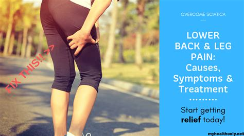 does lower back pain cause leg cramps
