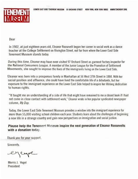 cover - Fundraiser Cover Letter