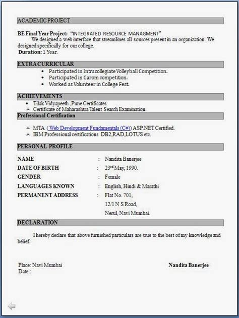 resume format for freshers download with free download 4 mba free