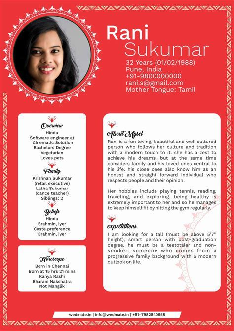 download resume format for marriage purpose resume format for