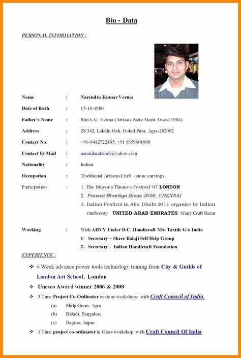 download resume format for marriage purpose resume how to write