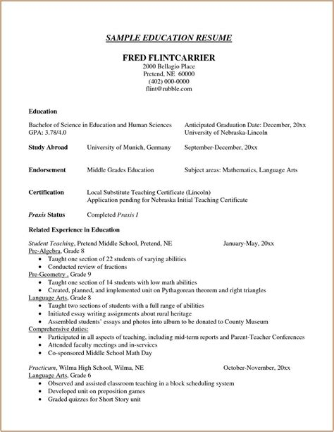 resume examples education section top 25 best resume templates