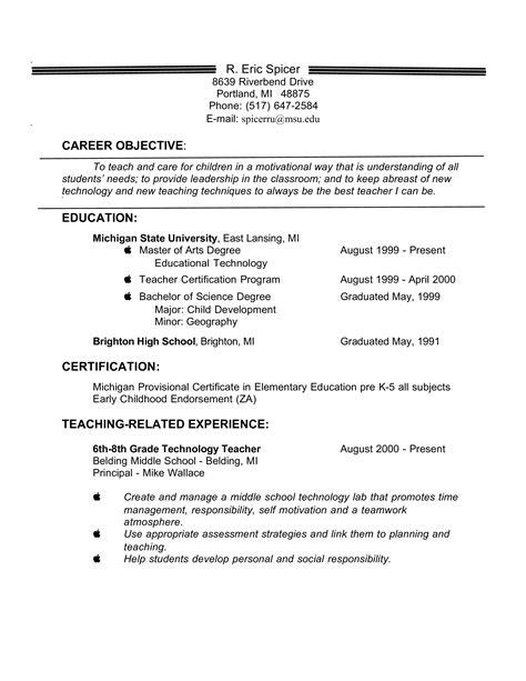 Education Resume Objective Sample Curriculum Vitae Grad School - Objectives for teacher resume
