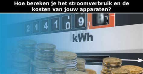 Egg Credit Card Sar Bereken Stroomverbruik En Verbruikskosten Verbruikennl