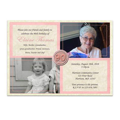 Einladungskarten 90 Einladungskarten 75 Geburtstag Selbst