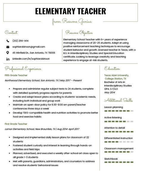 resume sample for physical education teacher elementary school teacher resume example sample