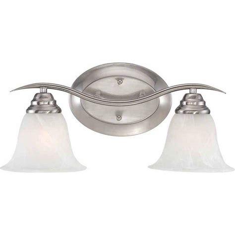Elizalde 2-Light Bell Shape Vanity Light