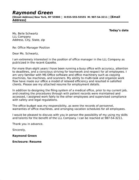 email cover letter sample office administrator office administrator cover letter example 1 dayjob cover letter for office administrator