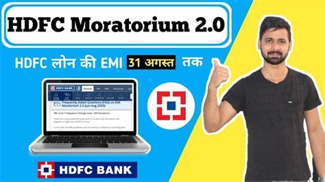 Emi Without Credit Card In Kolkata Apply Hdfc Credit Card Online Bankbazaar