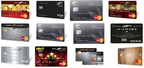 Emirates Credit Card Fees Credit Card Cash Advance Anz