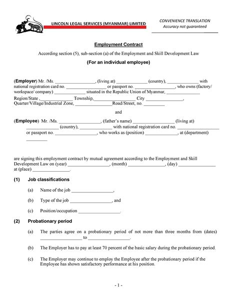 Employee Agreement Sample  SaveBtsaCo