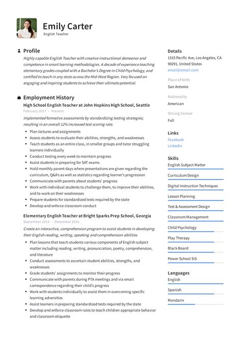 English Cv Example Computer Skills Examples Of Best Skills To Include On A Cv Cv Plaza