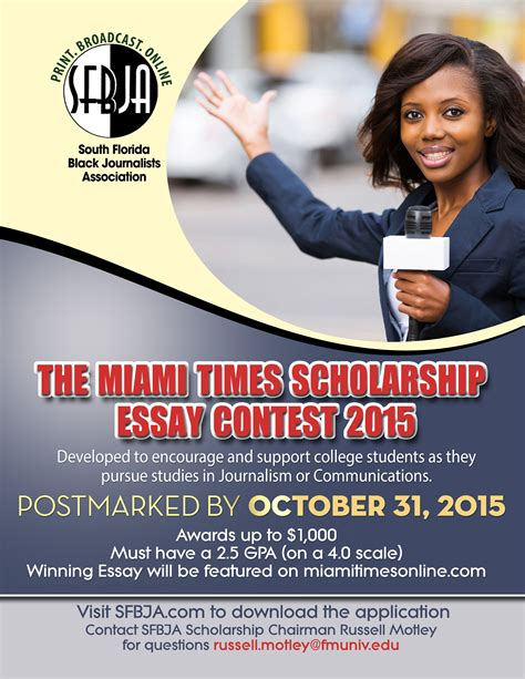 Essay contests canada high school students assignment writing zaner