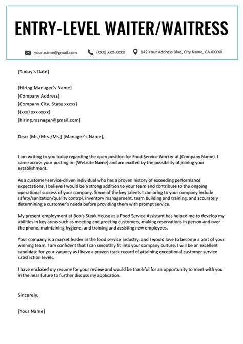 example cover letter waitress waiter waitress resume and cover letter examples cover letter examples for waitress