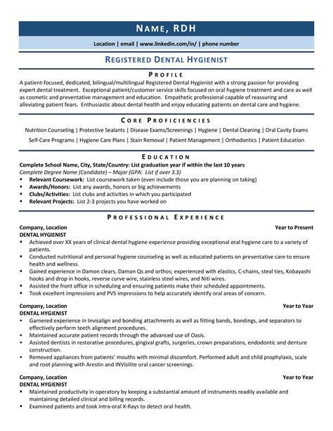 example of a dental hygienist resume | reference a website - Dental Hygiene Resume Examples