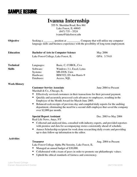 computer skill resume template slideshare