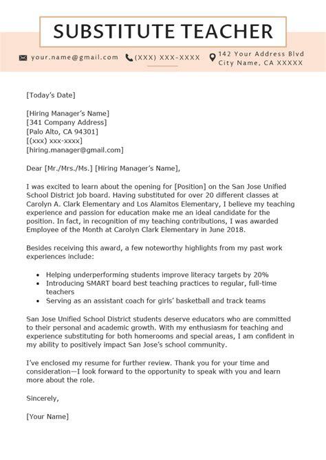 cover - First Grade Teacher Cover Letter