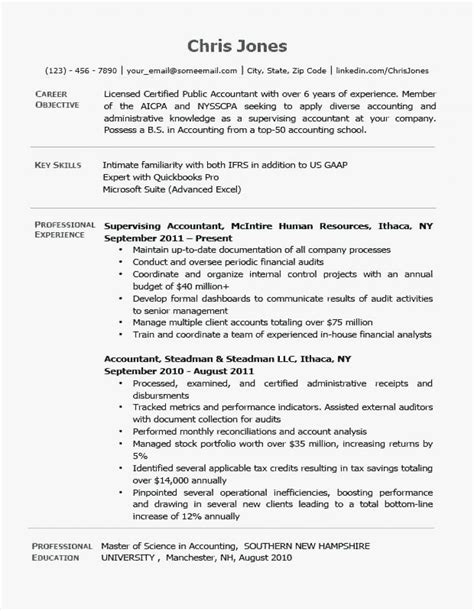 hr intern resume objective examples job objective statements for human resources