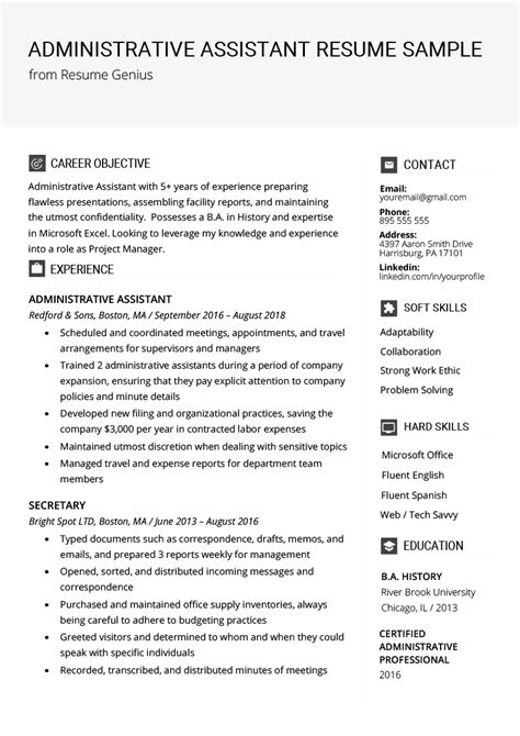 executive administrator resume skills how to make a resume yahoo