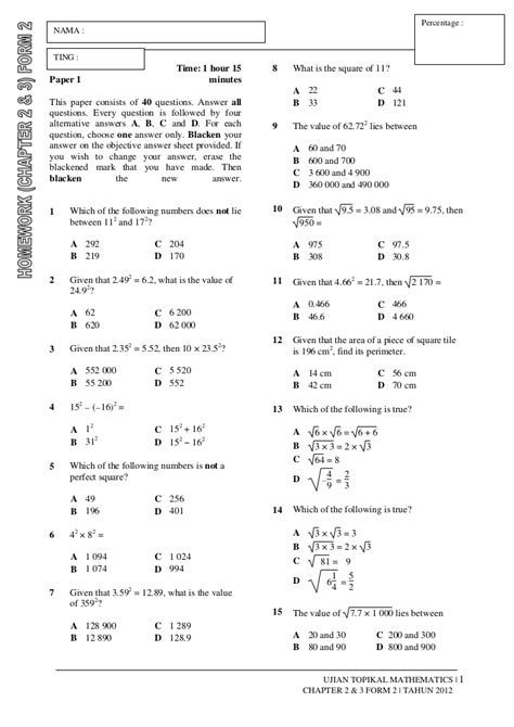 exercise mathematics form 1 chapter 2
