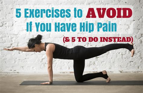 exercises to avoid with hip flexor pain
