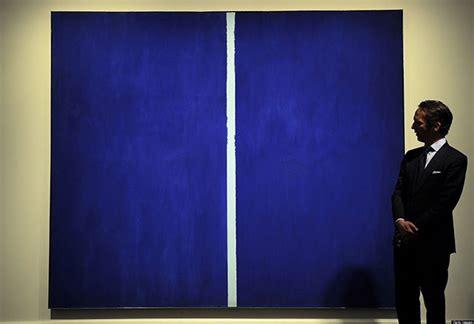 Expensive Bad Modern Art