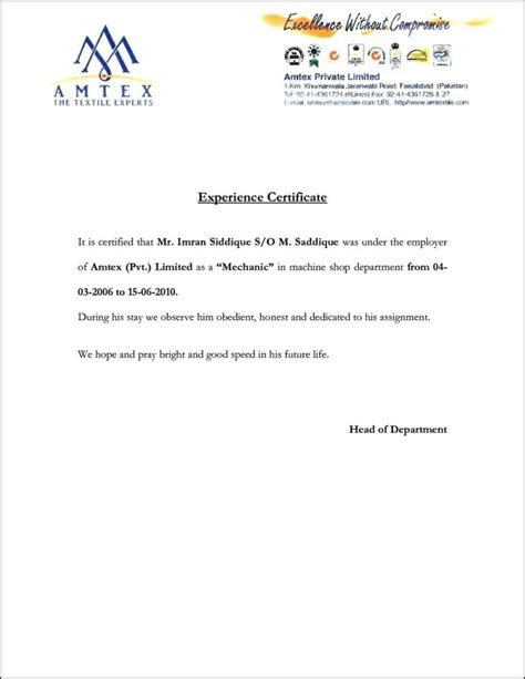 Experience Letter Given By Employer Experience Wikipedia