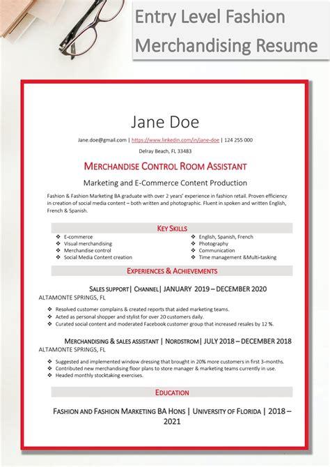 merchandiser resume samples