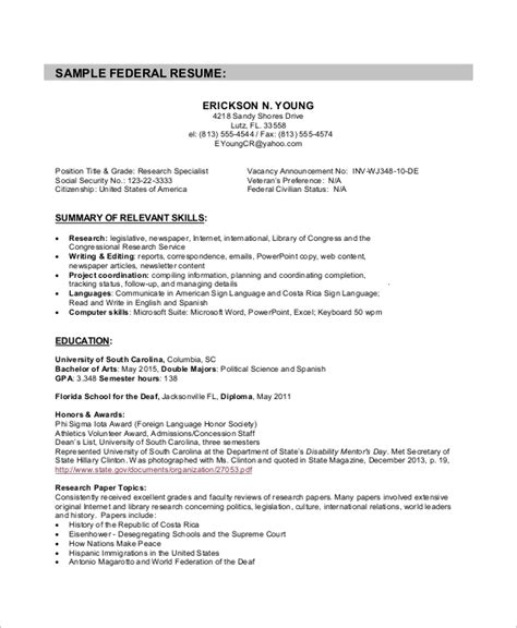 federal government resume builder sample federal resume 2 go government