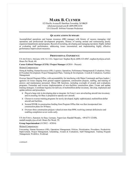federal resume keywords
