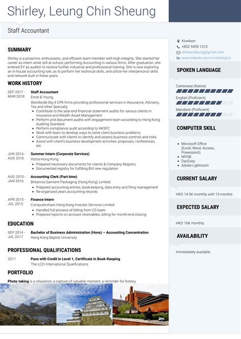 finance intern resume template basic template for writing an internship resume httpreadwritethinkorgfilesresourcesinteractivesresumegenerator