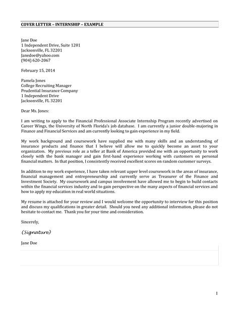 finance intern cover letter sample cover letter for internship monster - Sample Cover Letter Finance Internship