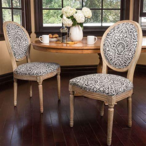 Flinchum Upholstered Dining Chair (Set of 2)