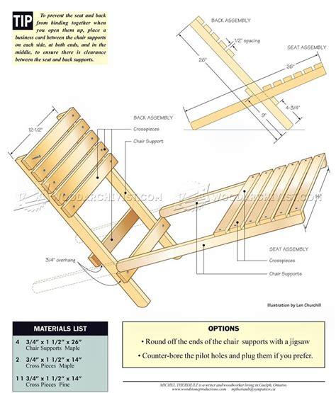 Folding Chair Plans Free