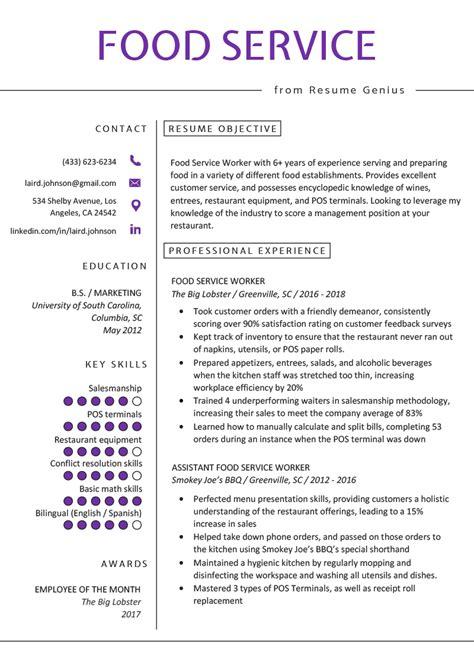 Food Service Resume Qualifications Sample Food Server Resume