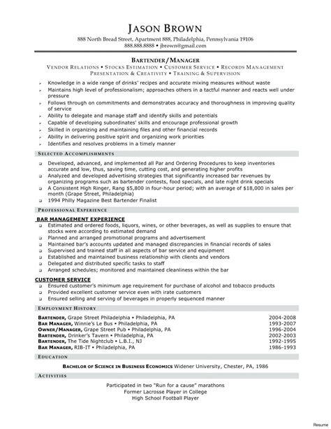 free bartender resume builder bartender resume sample career enter - Bartender Resume Samples