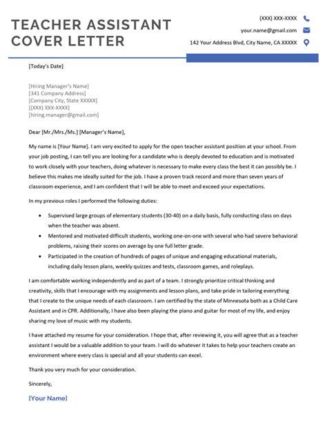 teachers cover letter