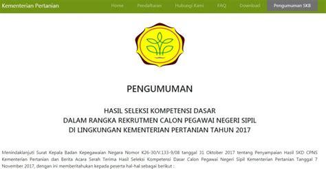 Free Download Soal Cpnskementerian Koordinator Bidang Perekonomian 2017  Cpns 2017 Aceh Contoh Soal Tkd Cpns Kementerian