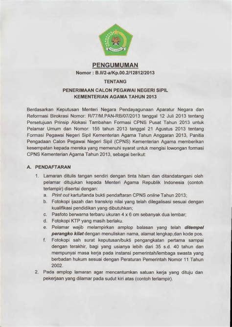 Free Download Soal Cpnsbadan Meteorologi 2017 Klimatologi Dan Geofisika Bmkg 2017  Pengumuman Lowongan Cpns Badan Meteorologi Klimatologi
