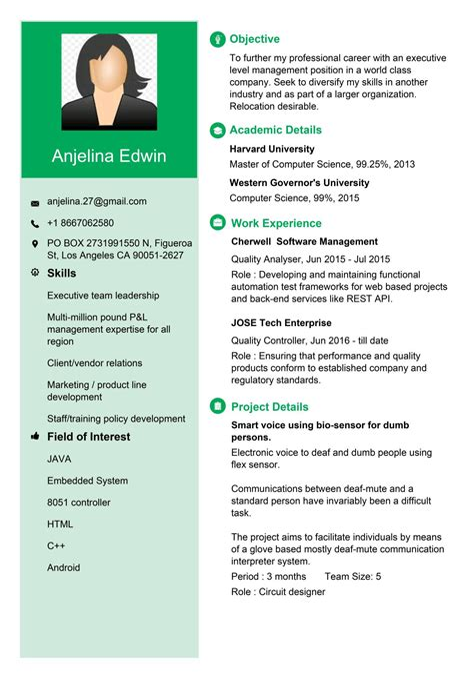cv resume software download download cv resume builder free latest version marriage resume format free download - Free Download Resume Builder