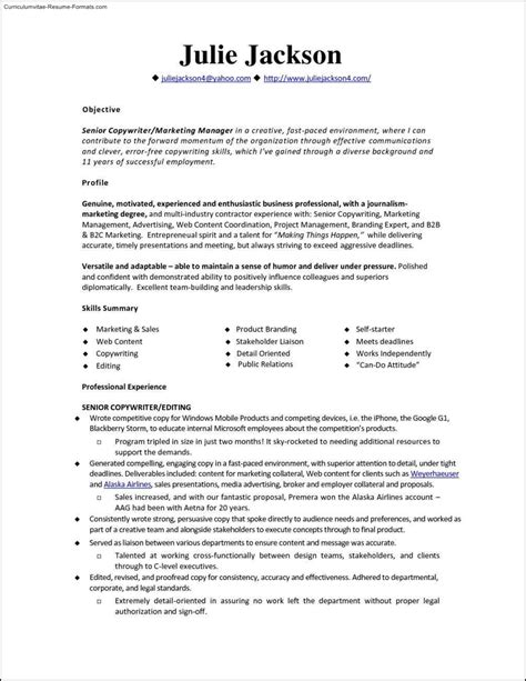 free resume posting sites in usa monster resume search buy online job posting - Free Resume Posting Sites