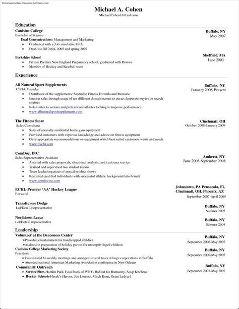 free resume downloads windows xp free resume wizard download for windows xp free download