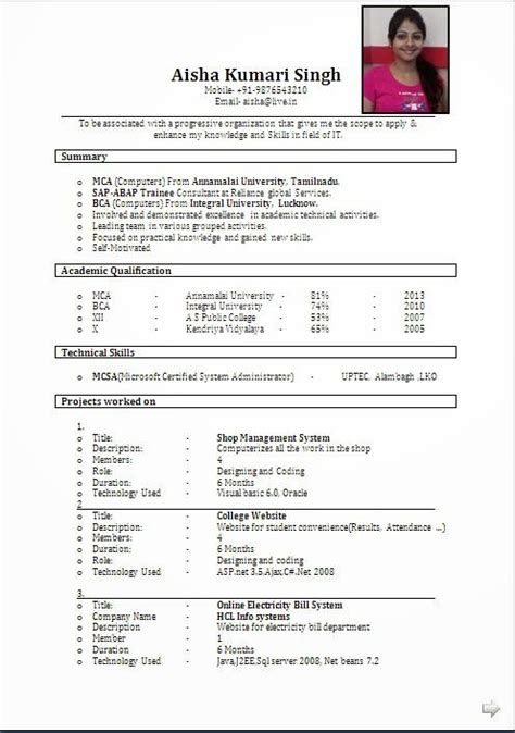 awesome search resumes for free india gallery simple resume
