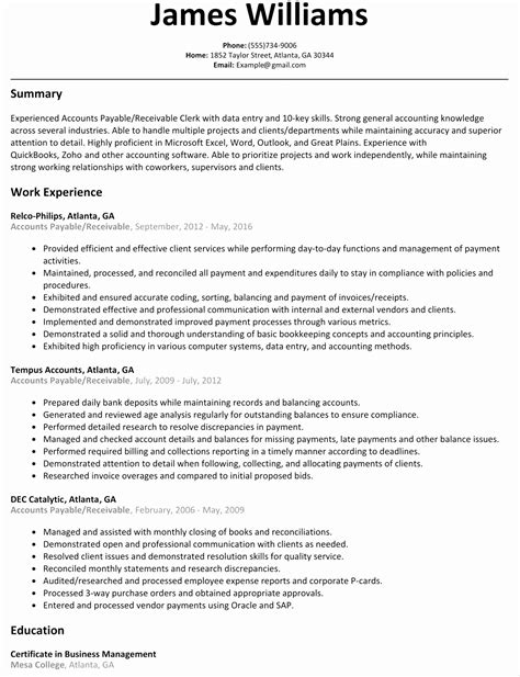 free sample resume for accounts receivable account receivable resume best sample resume - Account Receivable Resume